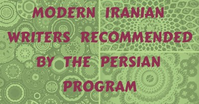 recommended persian writers