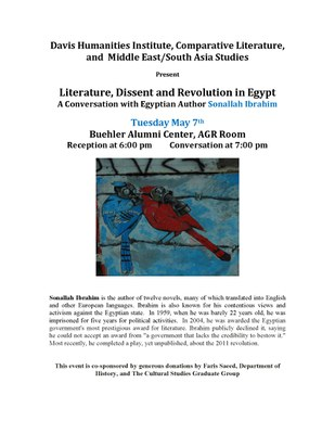 Ibrahim Lecture Flyer